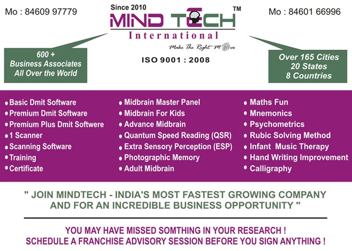 Join mindtech- Franchise and business opportunity
